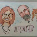 אדוה סנטו - ציור משפחתי, צבעי עיפרון