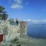 המבצר